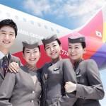 Instituição foi eleita a melhor econômica pelo Skytrax World Airlines Awards / Divulgação