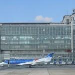 Aeroporto Internacional de Bruxelas será, possivelmente, uma das bases da nova transportadora