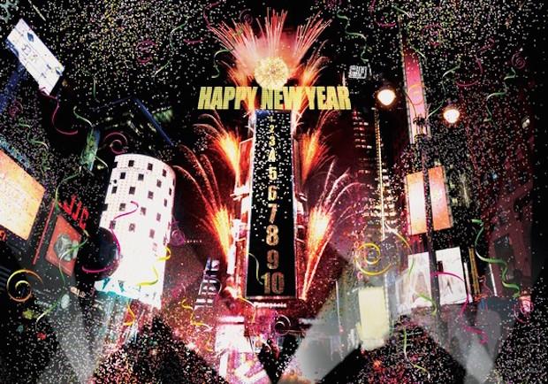 Nova York é famosa pela sua comemoração de Réveillon na Times Square e em badaladas festas